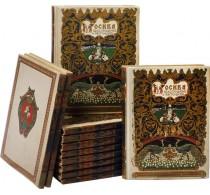 Москва в прошлом и настоящем. 12 томов в 4 подарочных футлярах