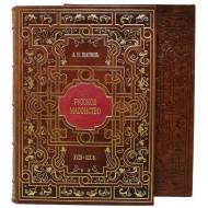 Масонство купить в интернет-магазине Империя книг http://imperiaknig.ru/ в Москве.