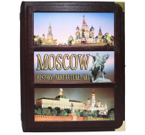 Moscow. History-Architecture-Art. Москва. Альбом на аглийском языке