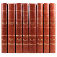 Словари и энциклопедии (6)