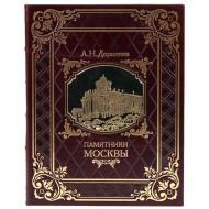 Архитектура купить в интернет-магазине Империя книг http://imperiaknig.ru/ в Москве.