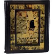 Искусство купить в интернет-магазине Империя книг http://imperiaknig.ru/ в Москве.