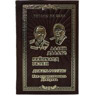 Биография и мемуары купить в интернет-магазине Империя книг http://imperiaknig.ru/ в Москве.