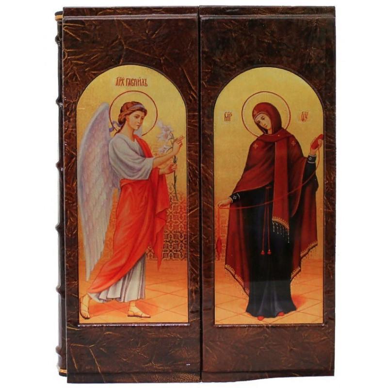 Евангелие (в футляре триптих) Религия