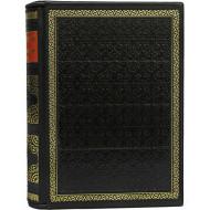 Хобби купить в интернет-магазине Империя книг http://imperiaknig.ru/ в Москве.