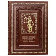 Книги по юриспруденции (6)
