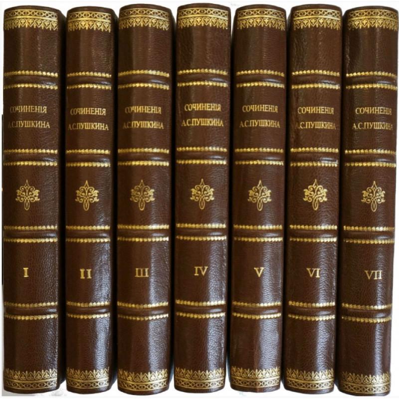 Сочинения А.С. Пушкина в 7 томах Художественная Литература