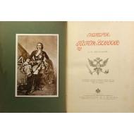 Биография, Мемуары купить в интернет-магазине Империя книг http://imperiaknig.ru/ в Москве.