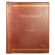 Животные и Растения купить в интернет-магазине Империя книг http://imperiaknig.ru/ в Москве.