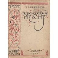 """Издательства """"Academia"""" купить в интернет-магазине Империя книг http://imperiaknig.ru/ в Москве."""