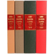 Изоиздания купить в интернет-магазине Империя книг http://imperiaknig.ru/ в Москве.
