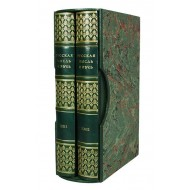 Литературоведение, Фольклор купить в интернет-магазине Империя книг http://imperiaknig.ru/ в Москве.