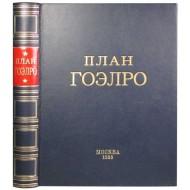 Наука и Техника купить в интернет-магазине Империя книг http://imperiaknig.ru/ в Москве.