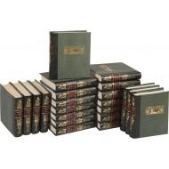 Периодические Издания купить в интернет-магазине Империя книг http://imperiaknig.ru/ в Москве.
