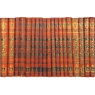 Путешествия и География купить в интернет-магазине Империя книг http://imperiaknig.ru/ в Москве.