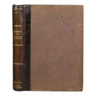 Философия, Психология, Политика купить в интернет-магазине Империя книг http://imperiaknig.ru/ в Москве.