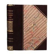 Эзотерика, Мистика, Масонство купить в интернет-магазине Империя книг http://imperiaknig.ru/ в Москве.