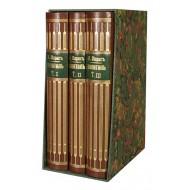 Экономика, Финансы, Бизнес купить в интернет-магазине Империя книг http://imperiaknig.ru/ в Москве.