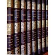 Собрание сочинений купить в интернет-магазине Империя книг http://imperiaknig.ru/ в Москве.